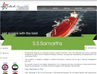 S.S. Samarth